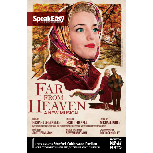 Far from Heaven | Fourth Wall Graphics